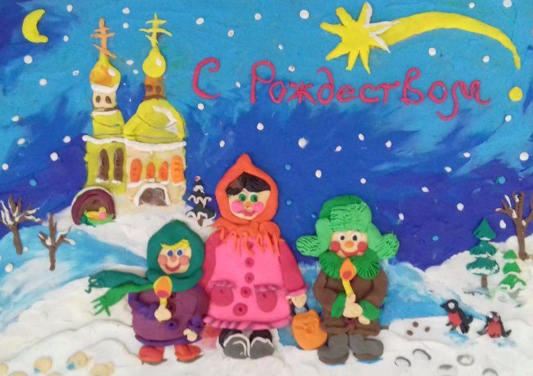 Детский конкурс рождественской открытки
