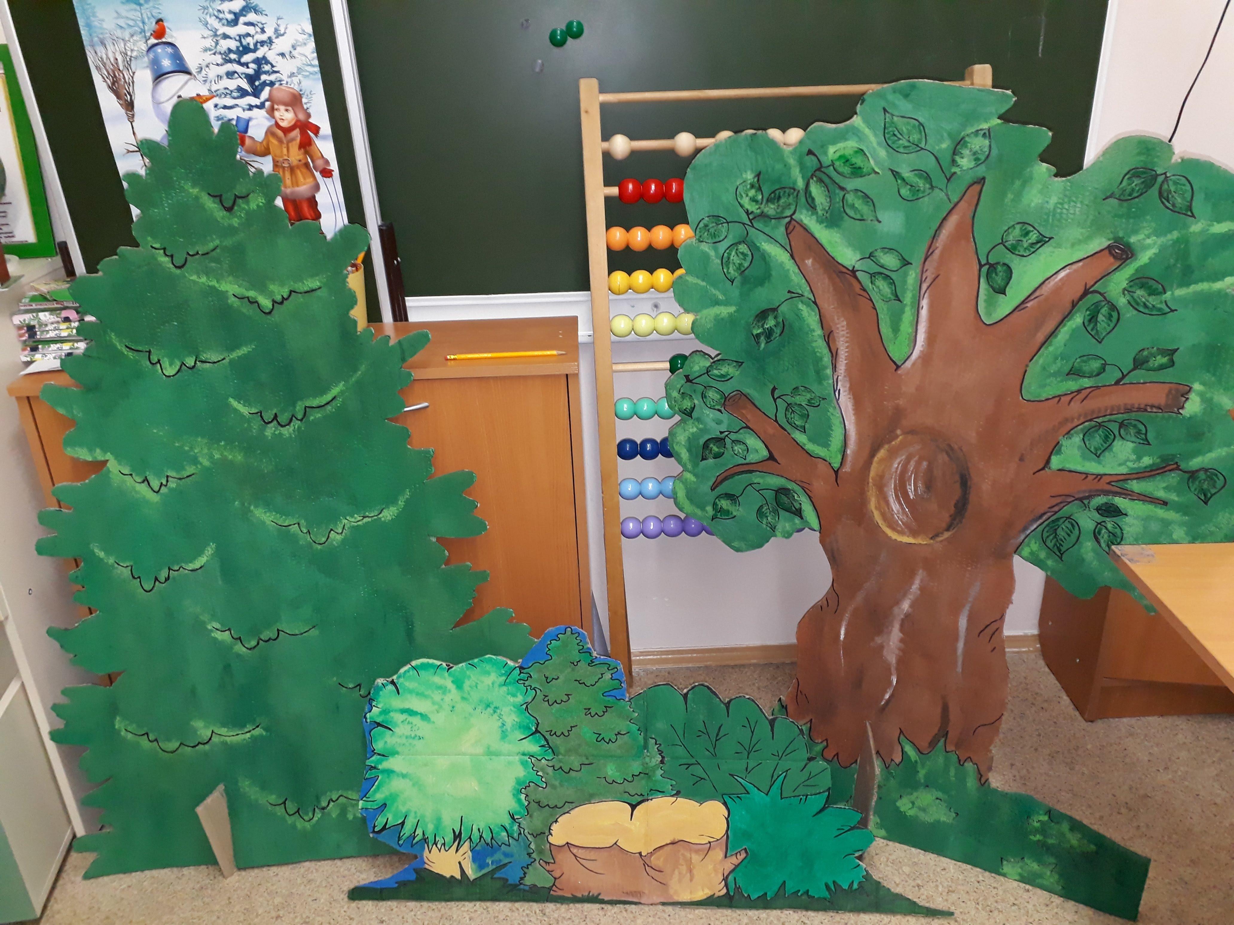 Картинка дерево декорации для кукольного спектакля болезнь, которая