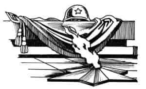 Всероссийский конкурс «9 мая - День Победы в Великой Отечественной войне»