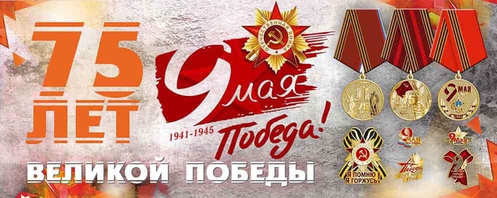 Всероссийский конкурс для школьников «9 мая — день Великой Победы ...