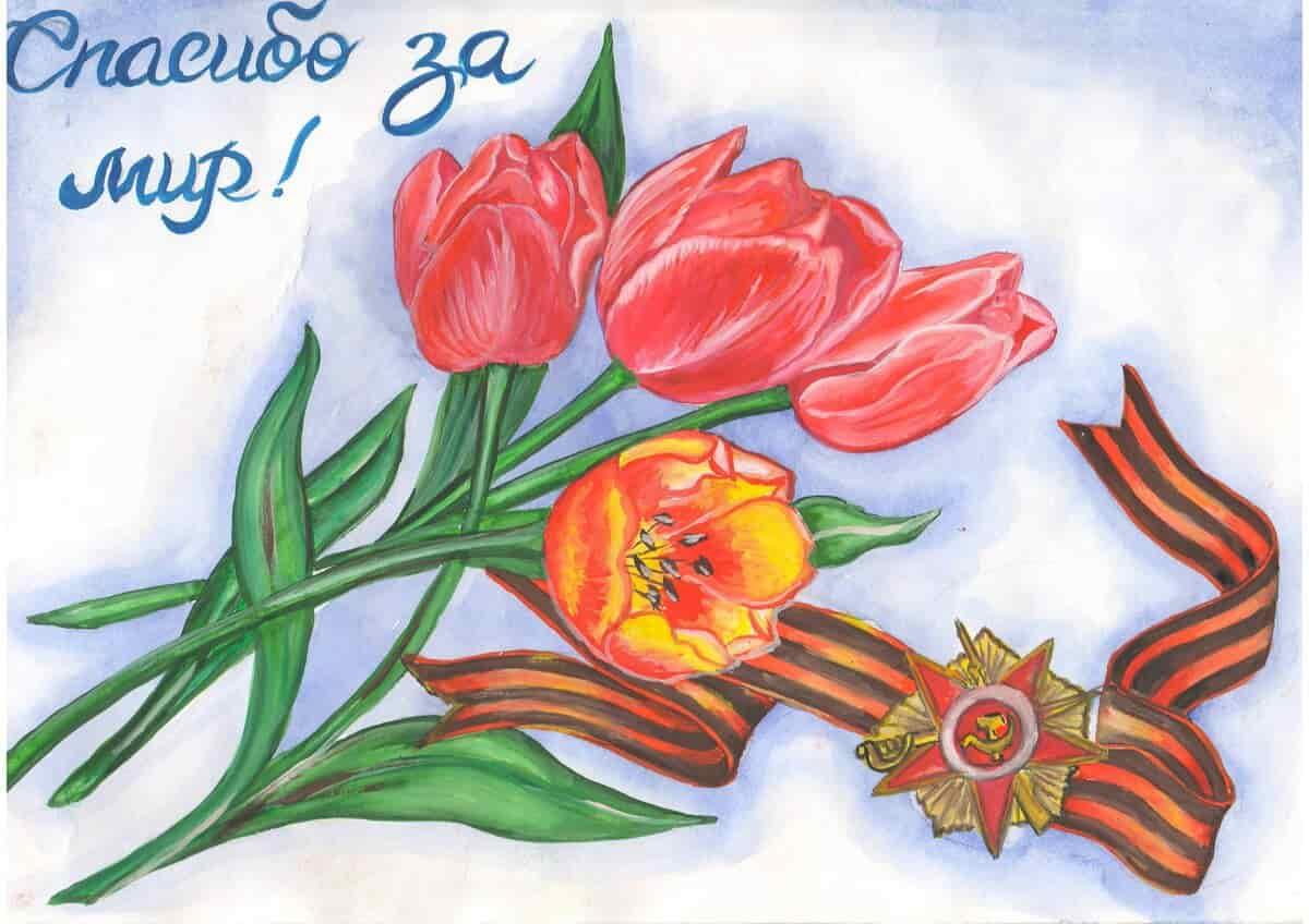 Конспект урока по изо открытка к 9 мая